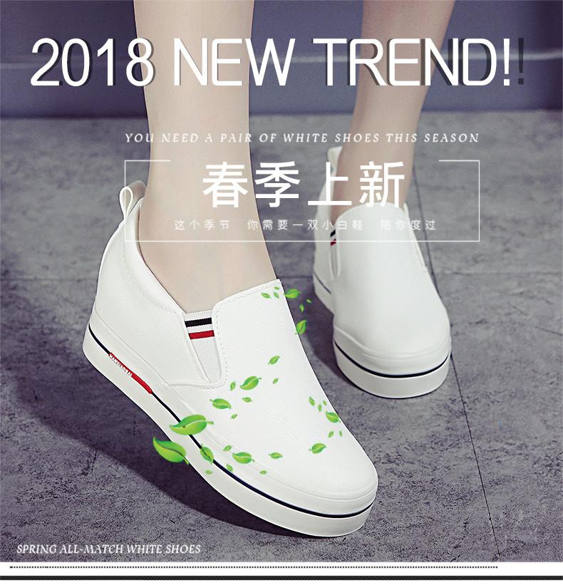 內增高小白鞋女2020新款春季百搭正韓休閒厚底套腳一腳蹬懶人鞋女