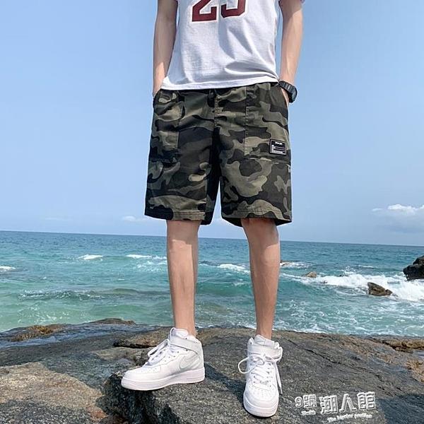 迷彩短褲男ins夏季薄款工裝五分褲寬鬆外穿大褲衩休閒沙灘褲