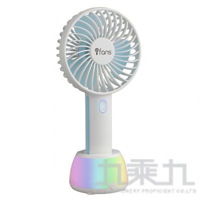 INTOPIC極光手持立式兩用小風扇 FAN-01