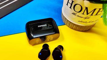Oweida EQ-600R – 石墨烯高音質真無線藍牙耳機