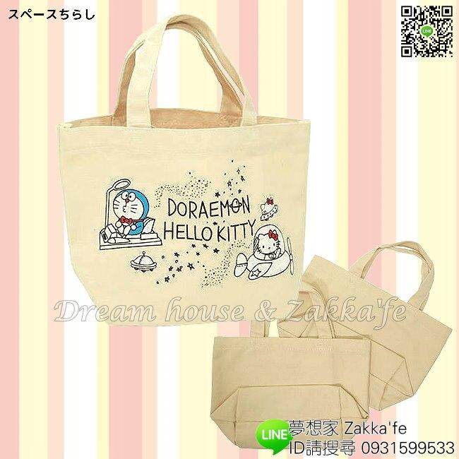 日本進口 小叮噹/哆啦A夢 Hello Kitty 聯名款 棉布包/手提包/手提袋/包包/帆布包 ★ 夢想家精品生活家飾 ★