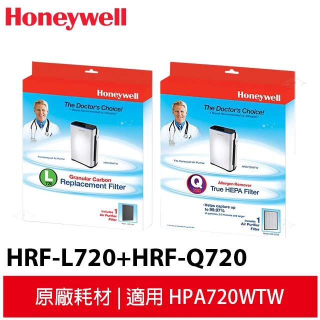 【贈濾網1片】Honeywell 原廠濾網濾心 HRF-Q710 HRF-Q720 HRF-L710 HRF-L720