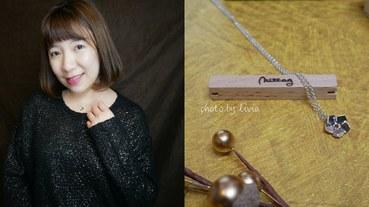 【銀飾項鍊】mittag jewelry sakura necklace 櫻花項鍊│2020愛你愛你情人節禮物│輕珠寶│手工飾品 跟著Livia享受人生