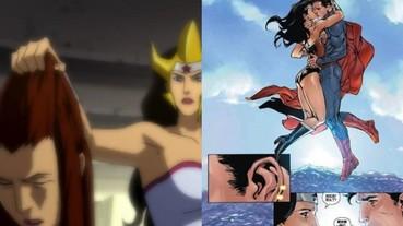 漫畫中神力女超人為水行俠殺掉梅拉?盤點漫畫中神力女超人 6 個秘密情人