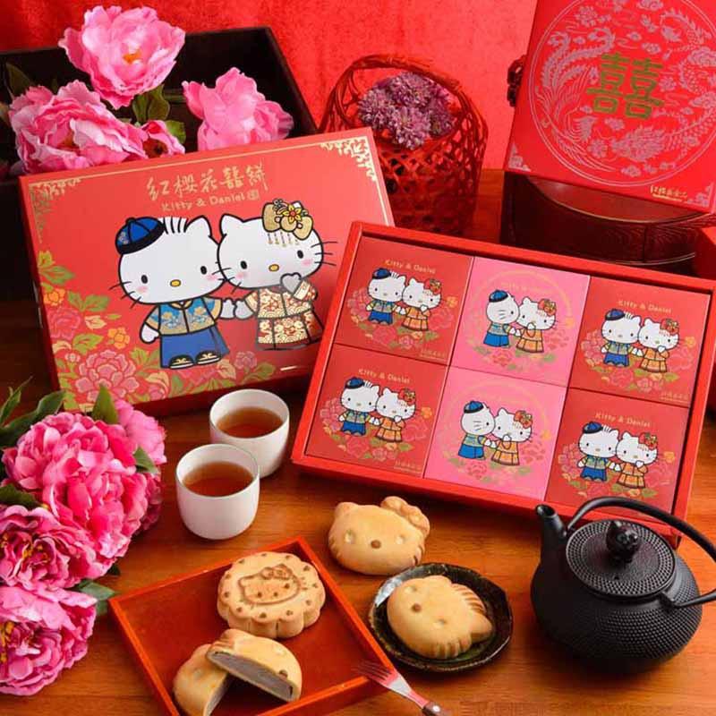 紅櫻花】Hello Kitty 真愛囍餅禮盒 -B款 身受長輩喜愛的中式手工喜餅禮盒 紅櫻花讓傳統的中式喜餅變得好不一樣,討喜的禮盒設計,顛覆你對傳統喜餅的印象,不僅讓父母喜歡,新人送禮也顯的特別有面