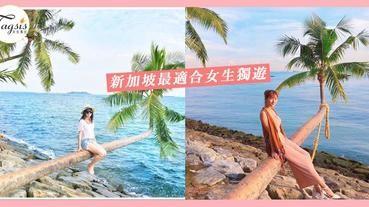 女生獨遊一定要去新加坡!聖淘沙人氣椰子樹,沒有平衡力的小心倒下去~