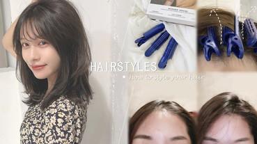 髮型師「細軟髮」吹整技巧公開!不需電棒0技巧,髮根、瀏海澎度超持久,像韓系髮根燙
