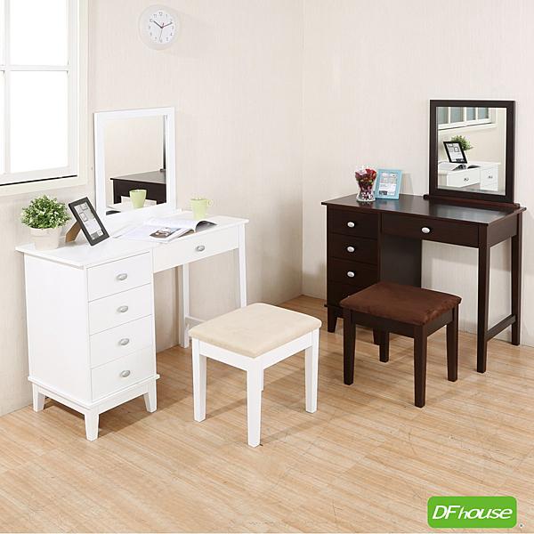 備有五個大容量抽屜.收納方便n麂皮坐墊使用舒適又美觀n鋁合金手把耐髒耐磨n實木桌腳絨布貼保護地板