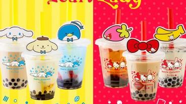 Hello Kitty 口味的珍奶?Pearl Lady × 三麗鷗角色聯名飲品新登場
