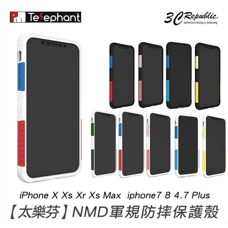 贈好禮3️⃣贈iphone專用傳輸線✅手機型號如下iphone X/ Xs iphone XR iphone XS MAXiphone 7/8 4.7寸iphone 7/8 plus ✅9色可挑選黑框