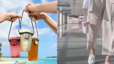潮生活~ 風格飲料提袋推薦,一起做環保領頭羊!