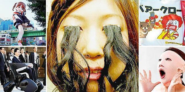 Картинки по запросу weird eyelashes