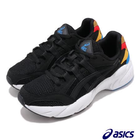 品牌: ASICS型號: 1024A024005品名: Gel-BND GS特點: 亞瑟士 皮革 透氣 穿搭推薦 大童 黑 白