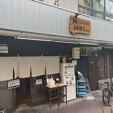 麺FACTORY JAWS 3rdのundefinedに実際訪問訪問したユーザーunknownさんが新しく投稿した新着口コミの写真