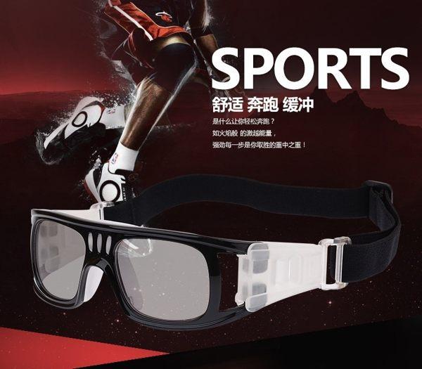 籃球防護眼鏡 球類運動護目鏡 戶外運動眼鏡 抗衝擊 需配近視鏡片