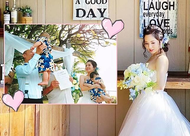 蒼井空再在社交網公開夏威夷婚禮相片。