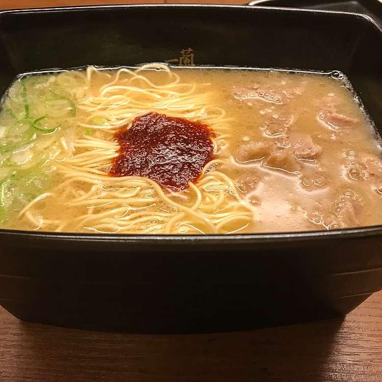 ユーザーが投稿したラーメンの写真 - 実際訪問したユーザーが直接撮影して投稿した西新宿ラーメン・つけ麺一蘭 西新宿店の写真