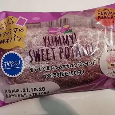 ファミリーマート 横浜羽沢町綿打店のundefinedに実際訪問訪問したユーザーunknownさんが新しく投稿した新着口コミの写真
