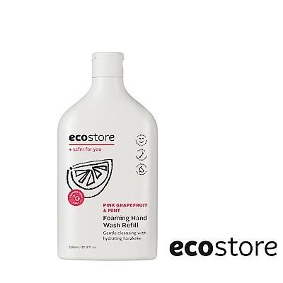 純淨植物配方,溫和洗淨雙手。洗淨後散發獨特薄荷葡萄柚芳香。保護人體天然油脂屏障的完整,替您呵護您的與家人的雙手