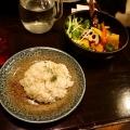 一日分の野菜20品目 - 実際訪問したユーザーが直接撮影して投稿した箪笥町カレーRojiura Curry SAMURAI 神楽坂店の写真のメニュー情報