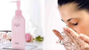 含大量水分的卸妝油,讓卸粧後素顏的你依然擁有保濕潤澤肌!