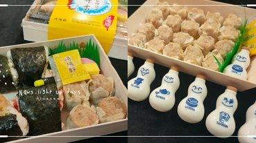 橫濱必吃的「崎陽軒」燒賣便當進駐台灣!海外首店在台北,連福山雅治都愛上的美味