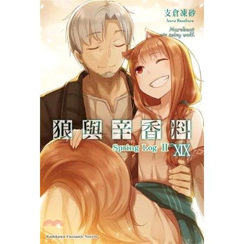 系列:Kadokawa Fantastic Novels定價:200元ISBN13:9789575642884出版社:台灣角川作者:支倉凍砂-作;文倉十-繪譯者:吳松諺裝訂/頁數:平裝/272規格:1