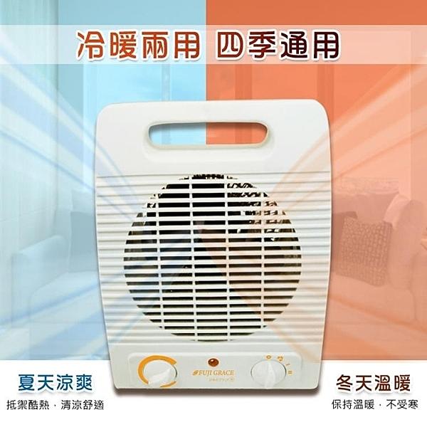 ◆超導體發熱器,快速升溫 ◆送風/溫風/熱風三段檔位選擇 ◆可調整的恆溫開關,自動控制溫度