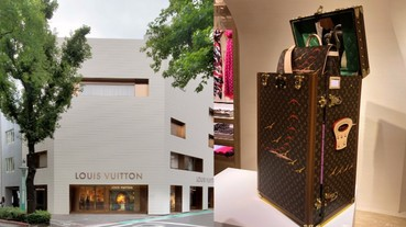 星光熠熠!LV Building 全新開幕 獨家展出「張艾嘉導演訂製旅行箱」!