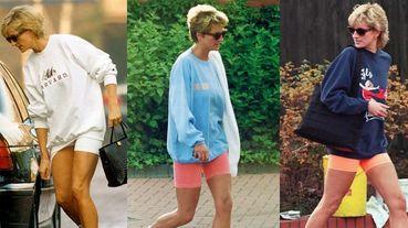 「黛安娜王妃」也是單車褲的擁護者!全年都實穿的單車褲造型解析!