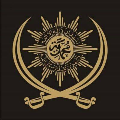 Muhammadiyah mensomasi Ade Armando