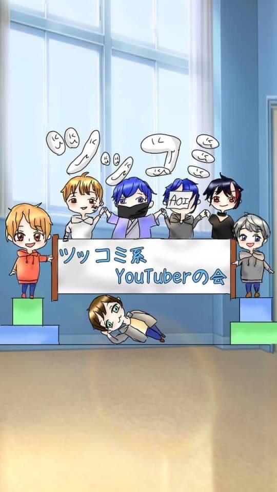 ツッコミ 系 youtuber