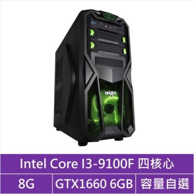 I3-9100F 四核心處理器 高速8GB記憶體 華碩GTX1660-6G獨顯 硬碟或SSD二選一 訂單完成後與您電聯確認組裝出貨