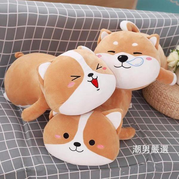 柴犬毛絨玩具狗狗抱枕公仔抱著睡覺娃娃搞怪抱枕可愛女生玩偶禮物xw