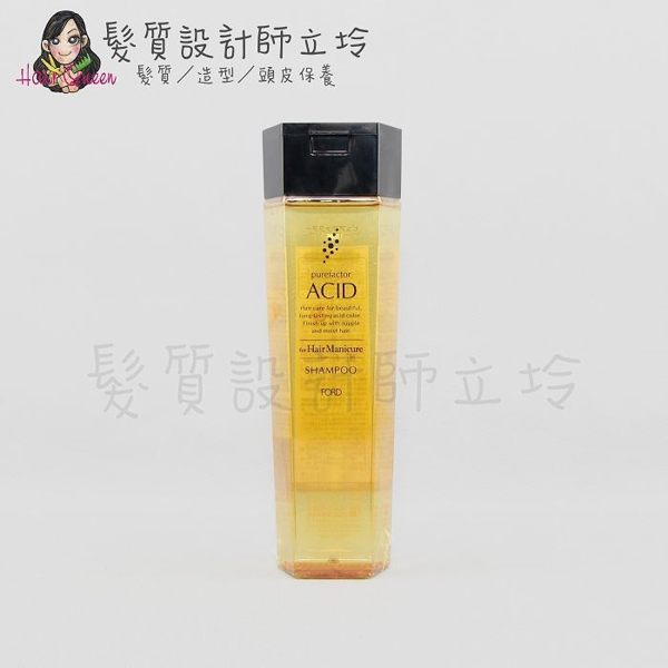 立坽『洗髮精』明佳麗公司貨 FORD 黃鑽定色洗髮精(AS)300ml IH05