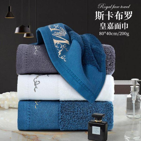 四季君瀾家用純棉毛巾五星級酒店用品品質柔軟超吸水GSM高達600 創想數位