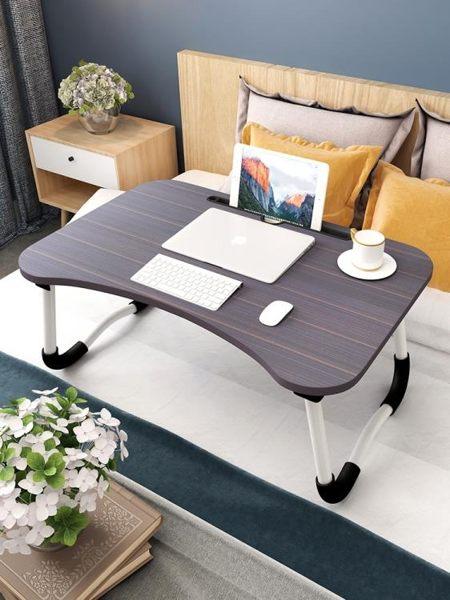床上小桌子可摺疊筆記本電腦懶人做桌學生寢室學習用書桌宿舍神器 NMS 露露日記