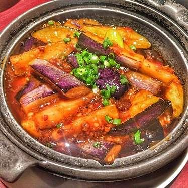 実際訪問したユーザーが直接撮影して投稿した歌舞伎町中華料理湖南菜館の写真