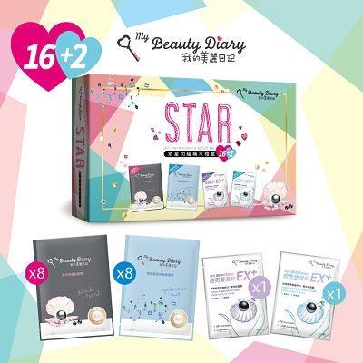 我的美麗日記STAR眾星閃耀補水禮盒18入 ◆86小舖 ◆