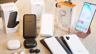 三星 Galaxy Note 10 全系列配件開箱,JBL 真無線藍牙耳機購機就送