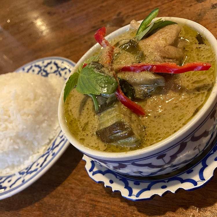 新宿区周辺で多くのユーザーに人気が高いグリーンカレータイ国料理 バンタイのゲンキョワンの写真