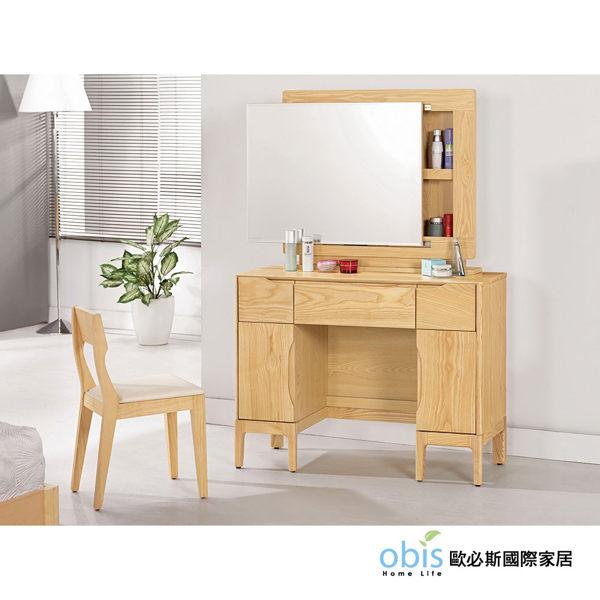 OB003-丹肯3.3尺栓木實木化妝鏡台組(含椅)(18CM/105-3)(THD-02257)【DD House】