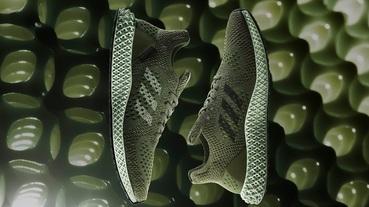 新聞分享 / 四大店鋪聯名計畫第三彈 adidas Consortium 4D x Footpatrol