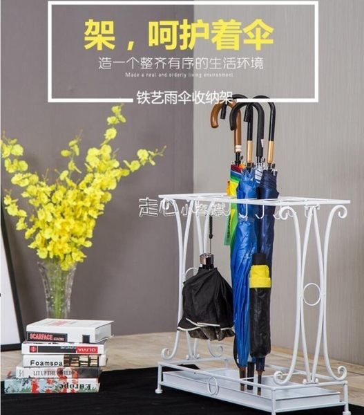 雨傘架雨傘架家用創意酒店大堂歐式鐵藝落地雨傘收納架子門廳辦公雨傘桶『獨家』流行館YJT