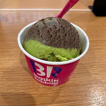 サーティワンアイスクリーム イオンモール八千代緑が丘店のundefinedに実際訪問訪問したユーザーunknownさんが新しく投稿した新着口コミの写真