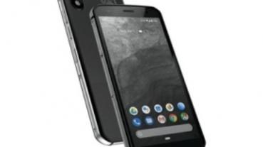 CAT S52 強固手機發表,一樣防塵防水防摔