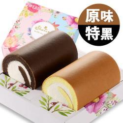 ◎日本直輸北海道奶霜顛覆奶霜口感各大新聞報導 日式甜點夯|◎|◎商品名稱:亞尼克經典生乳捲-雙捲禮盒x10盒(超值團購組)品牌:亞尼克果子工房類別:蛋糕蛋糕種類:生乳捲蛋糕型態:蛋糕捲/瑞士卷口味:巧