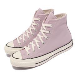 Converse 休閒鞋 All Star 高筒 穿搭 男女鞋 基本款 三星黑標 帆布 情侶款 粉紫 白 171474C [ACS 跨運動]