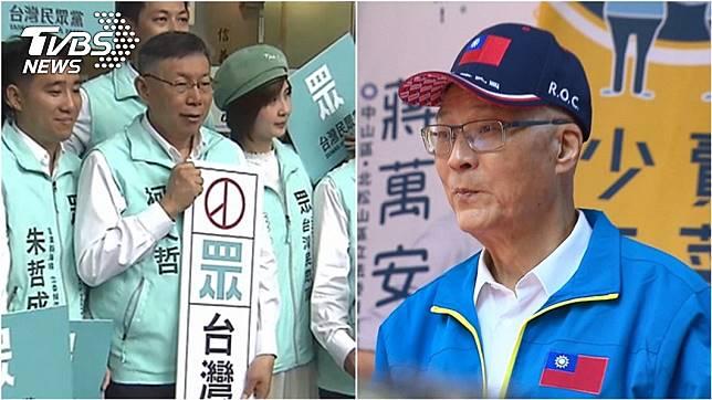 圖/TVBS資料照