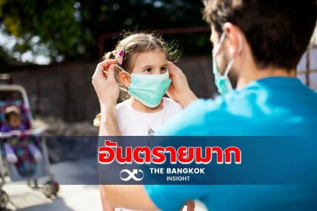 หน้ากากอนามัย 'อันตรายมาก' แพทย์ญี่ปุ่นห้ามเด็กต่ำกว่า 2 ขวบใส่